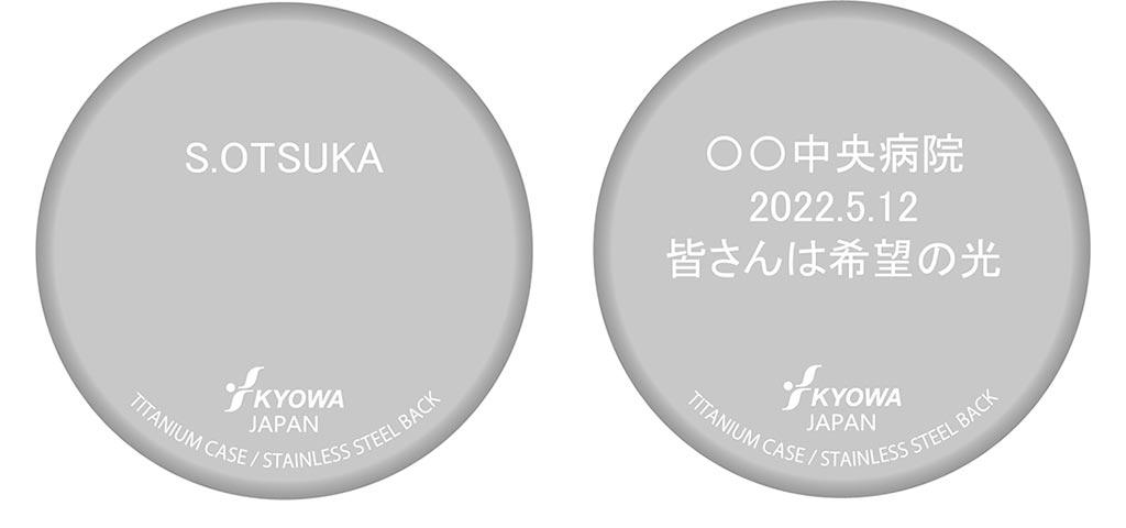 日本製高機能ユニバーサルデザイン チタン製「ナースウォッチ」EKD-003